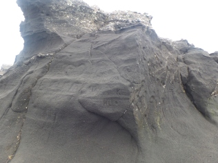 Some carvings in the rock here